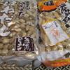酒井のピーナツ - 料理写真:はねだし落花生500g(左)&落花生(千葉半立種・正規品)450g(右)