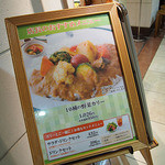 新宿中村屋インドカリーの店 -