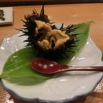 小判寿司 -  殻付ウニ