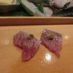 小判寿司 -  カツオ、和辛しと共に・・