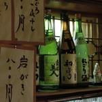 源氏 -  酒は、この4種類から選んでくれとのこと・・(;´∀`)
