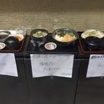 魚と創作料理 だん -  店頭に並んでいるランチメニュー