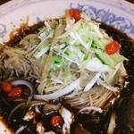 中国ラーメン揚州商人 - 冷やし黒酢麺♡今年初の冷やし♪