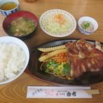 鳥料理 由布 -  由布ソフト焼き 1250円