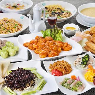 気軽に本格的な中国料理を