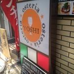 Osteria YOSHI -