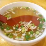 ハヌマン -  スープ