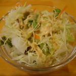ハヌマン -  サラダ