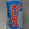 大江海苔 - 料理写真: