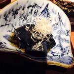 Wasaichuuboukatsura - ナスの煮浸し。色もキレイ