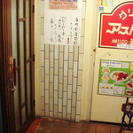 グリルアストリア - 店内は禁煙。