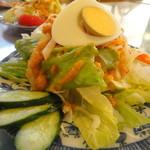 ネイチャータンドール -  サラダ