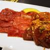 炭火焼肉 明月苑 - 料理写真:仙台牛パワフルランチ