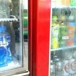 桜茶屋 - ドリンク写真: ドリンクを買いました♪