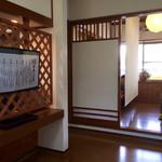京音彩 - 入り口右手のお座敷席。