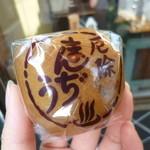 鎌原商店 - 料理写真: