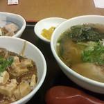 27795793 -  麻婆丼とラーメン定食