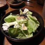 しゃぶしゃぶ温野菜 - 塩 キャベツ
