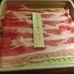しゃぶしゃぶ温野菜 -  もち豚カルビ