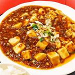 27799556 -  麻婆豆腐アップ