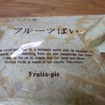 御菓子 花岡 -  フルーツぱい