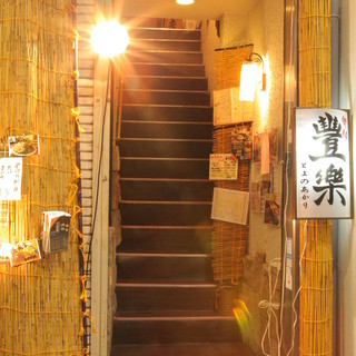 近鉄奈良駅近辺!観光の最後にどうぞ!