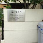 ERBA - 看板