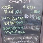 27809992 -  ランチメニュー2014/6