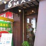 Cafe食堂 MALIBU - お店の入口