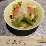 すし処 花ゆい - セットのサラダ