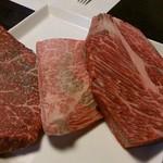27816991 - 焼く前のお肉を見せていただけますvv