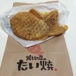 焼きたて屋 - 料理写真:たい焼き、つぶあん110円