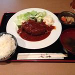 たくあん・牡丹亭 - ハンバーグステーキ(ランチ)デミグラス1080円