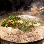 酔灯屋 - 「博多もつ鍋」プリップリの国産牛の小腸と有機栽培の甘ーいキャベツがスープの旨味を引き立てる!