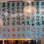 27820013 - 店外メニュー
