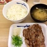 松屋 - 焼肉定食