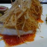 クーネルキッチン - 来島瀬戸の鯛