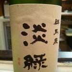 かわなみ鮨 - 淡縁(うすみどり)