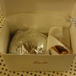 レインボーグリル - 箱にキッチキチのバーガー