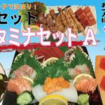 立呑み居酒屋 磯っ子 - 満腹スタミナA宴会2000円+1000円飲み放題
