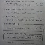 27825544 - ≪TRATTORIA ItaLia@六本木≫