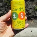 つり橋茶屋 - ジャバラドリンク