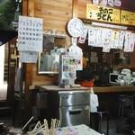 つり橋茶屋 -