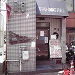 27827829 - 小さな入り口☆