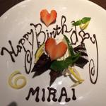 ソウルガーデン - 知人の誕生日のお祝いケーキも 急遽作っていただきました。