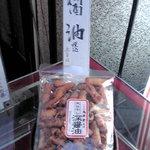 人形町亀井堂 -