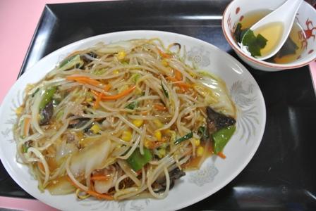 にし川飯店