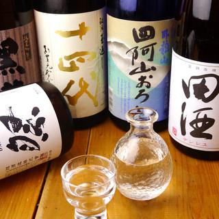 【日本酒は40種類以上の品揃え!!】