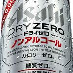 ■アサヒドライゼロ(ノンアルコールビールテイスト飲料・小瓶)