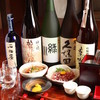 日本酒ダイニング 吉之助 - メイン写真: